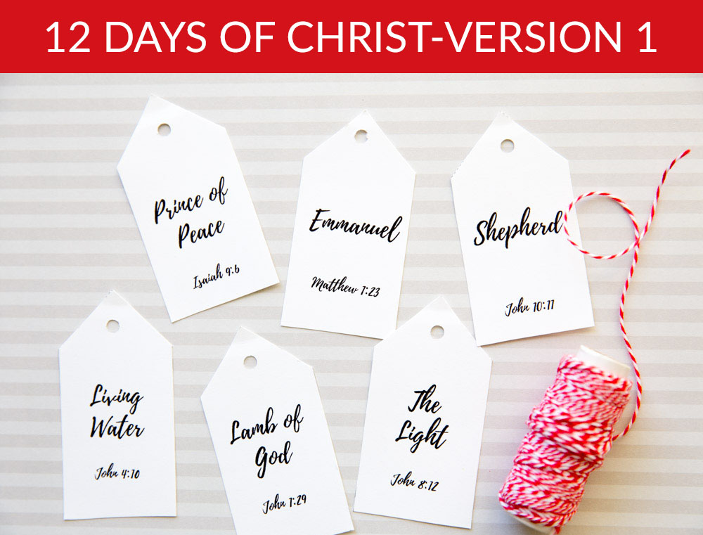 12 days of christmas gift ideas lds music